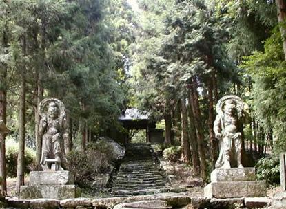 futago_temple-gatewey.jpg